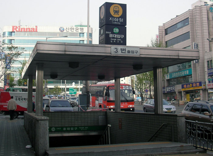 Funky 100 5 Things To Do In Seoul Myfunkytravel